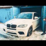 КАК Я КУПИЛ BMW X6M. РАЗОРЕНИЕ ч.1